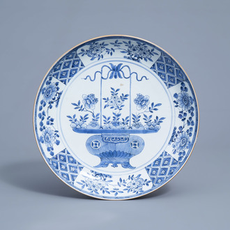 A Chinese blue and white 'flower basket' charger, Kangxi
