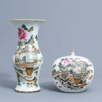A Chinese qianjiang cai yenyen vase and a jar and cover with antiquities design, 19th/20th C.