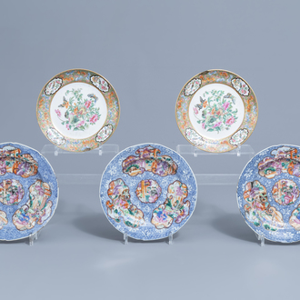 Three Chinese famille rose 'Mandarin' plates and two Canton plates with flowers and butterflies, 18th/19th C.