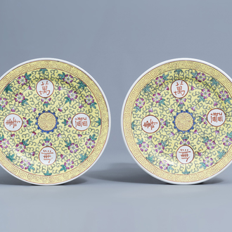 A pair of Chinese yellow ground 'birthday' dishes, Guangxu mark, 20th C.