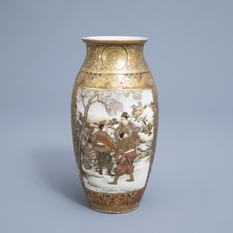 A Japanese Satsuma vase with figures and a samurai in a landscape, Meiji, 19th C.