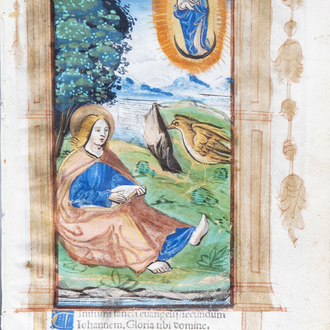 An illuminated miniature on parchment depicting St. John the Evangelist on Patmos, France, 16th C.