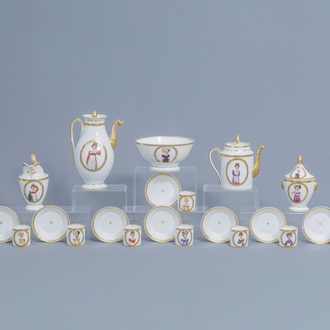 A 25-piece Paris polychrome and gilt porcelain coffee and tea service with First French Empire ladies portraits, 19th C.