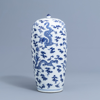 A large Chinese blue and white jar and cover with dragons among clouds, 19th C.