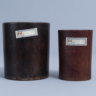 Two Chinese wooden brush pots, Qing