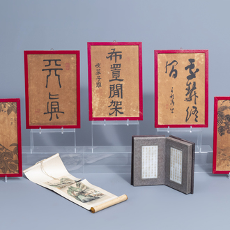 Five Chinese frames, a hardstone book and a scroll,19th/20th C.