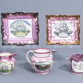 A varied collection of English pink lustreware items with boats, 19th C.