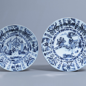 Two large Dutch Delft blue and white 'chinoiserie' chargers, late 17th C.