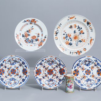 Five Chinese Imari style plates and a Canton famille rose brush pot, 18th/19th C.