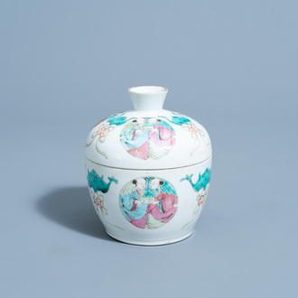 A Chinese famille rose bowl and cover with auspicious symbols and figures, Tongzhi mark and of the period