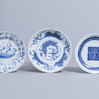 Three various Chinese blue and white dishes, Kangxi and Yongzheng