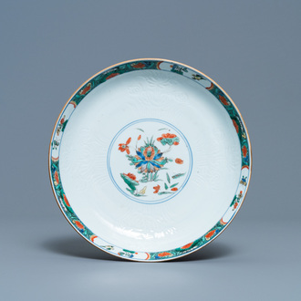 A Chinese capucine brown-back famille verte dish with incised design, Kangxi