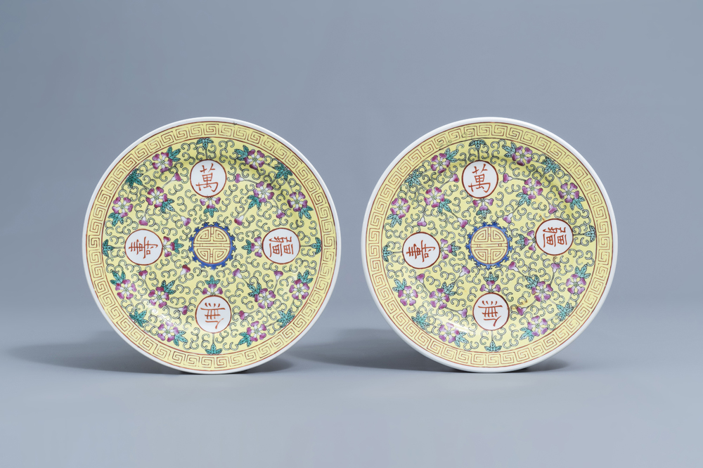 A pair of Chinese famille rose yellow ground 'birthday' dishes, Guangxu mark, 20th C.