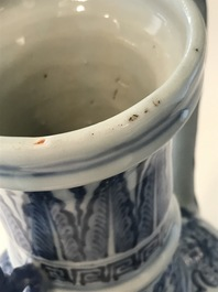 A Chinese blue and white ewer for the Islamic market, probably Hongzhi