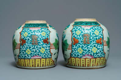 A pair of Chinese famille verte crackle-glazed bowls and a pair of famille rose jars, 19/20th C.