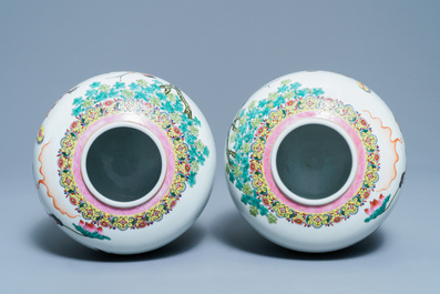 A pair of Chinese famille rose covered jars, Qianlong mark, Republic