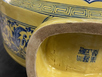 A Chinese yellow-ground blue and white 'Bajixiang' moonflask vase, Yongzheng mark, 19/20th C.