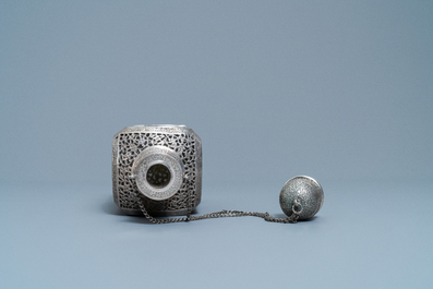 A reticulated Qajar silver flask with glass insert, Iran, 19th C.