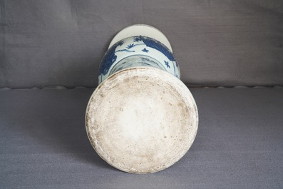 A large imperial Chinese blue and white 'zun' vase, Wanli mark and of the period