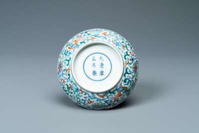 A Chinese doucai 'phoenix' saucer dish, Yongzheng mark and of the period