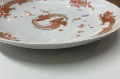 A Kakiemon-style dish from the royal 'red dragon' service, Meissen porcelain, K.H.C. mark, 18th C.