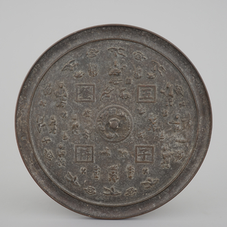 A large Chinese bronze mirror, probably Ming Dynasty