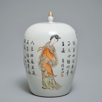 A Chinese qianjiang cai jar and cover with female mythological figures, 19/20th C.