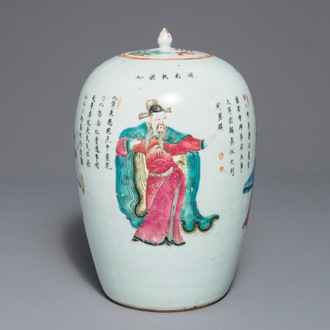 A Chinese famille rose Wu Shuang Pu jar and cover, 19th C.
