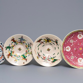 Two Chinese Nanking famille verte bowls, a famille rose and an Imari-style plate, 18/20th C.