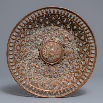 A pierced and engraved brass bowl, Spain or Italy, 17th C.