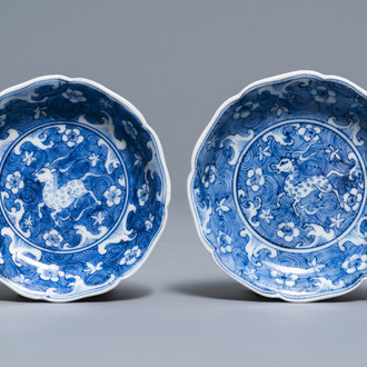A pair of Chinese blue and white 'galloping horse' saucer dishes, Jiajing mark, probably Kangxi