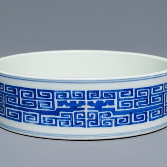 A Chinese blue and white archaic design censer, Guangxu mark, 19/20th C.