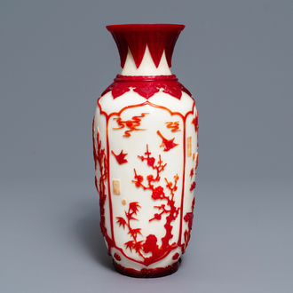 A Chinese red overlay white glass vase, Daoguang seal mark, 19/20th C.