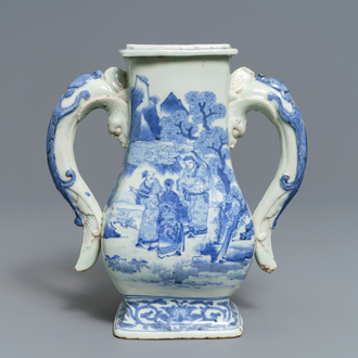 A Chinese blue and white chilong-handled vase, Kangxi