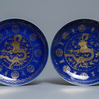 A pair of Chinese gilt-decorated blue-ground 'dragon' dishes, Guangxu mark and of the period