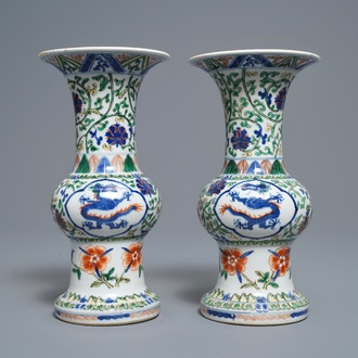 A pair of Chinese wucai 'dragon' vases, Xuande mark, Republic