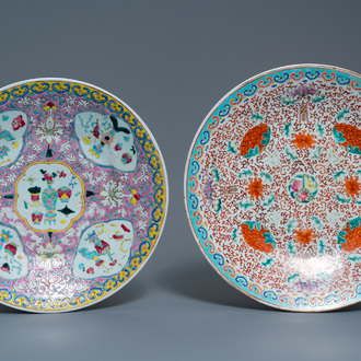 Two Chinese famille rose chargers, 19th C.