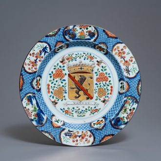 A large Chinese famille verte 'Provinces' dish with the arms of Namur, Kangxi/Yongzheng