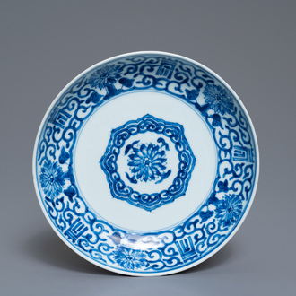 A Chinese blue and white 'Shou' dish, Yongzheng mark and of the period
