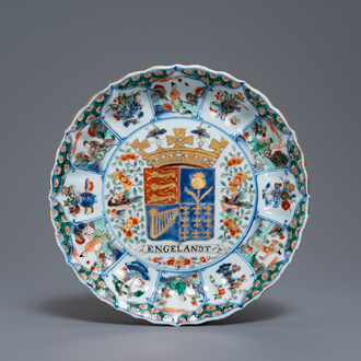 A Chinese famille verte 'Provinces' dish with the arms of England, Kangxi/Yongzheng
