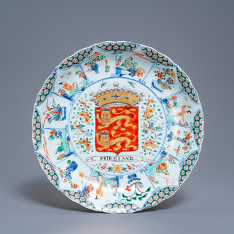 A Chinese famille verte 'Provinces' dish with the arms of Friesland, Kangxi/Yongzheng