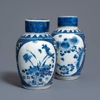 A pair of Chinese blue and white covered jars with floral design, Hatcher cargo shipwreck, Transitional period