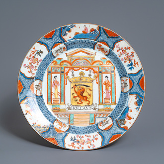 A large Chinese rose-Imari 'Provinces' dish with the arms of Holland, Kangxi/Yongzheng