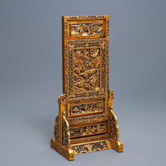 A Chinese gilt carved wood table screen for the Straits or Peranakan market, 19th C.