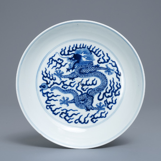 A Chinese blue and white dragon plate, Guangxu mark and of the period