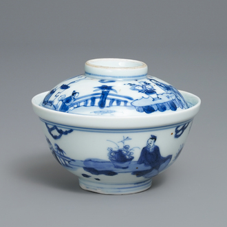 A Chinese blue and white bowl and cover, Yongzheng mark and of the period