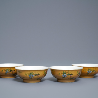 Four Chinese famille rose café-au-lait-ground bowls, Daoguang mark and of the period