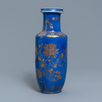 A Chinese powder blue and gilt rouleau vase, 19th C.