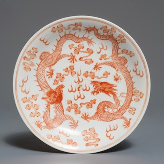 A Chinese ruby back iron-red dragon plate, Guangxu mark and of the period