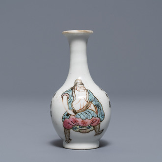 A Chinese famille rose miniature 'Wu Shuang Pu' vase, 19th C.